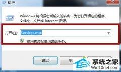 winxp系统无法识别光盘的解决办法