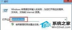 winxp系统无法安装office2010提示错误代码1902的具体方法