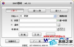 winxp系统打开繁体软件显示乱码的操作教程