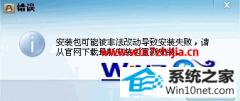 winxp系统安装QQ提示可能被非法改动导致安装失败的详细方案
