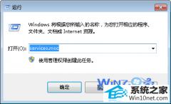 xp系统无法使用ReadyBoost的详细方法