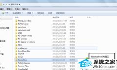 xp系统旗舰版系统修改单机游戏存档的步骤