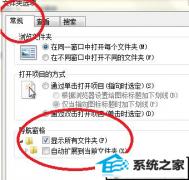 xp系统文件将后缀格式显示出来的步骤介绍