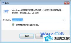 xp系统禁止浏览器使用internet选项的操作方案