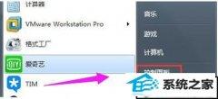 xp系统开机后打不开输入法的设置方法