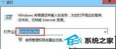 xp系统无法安装office2010提示错误代码1902的方法