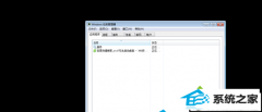 xp系统开机屏幕变黑无法加载到桌面的修复教程