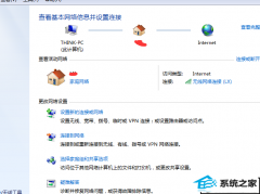 图文操作win10系统搭建无线局域网的办法