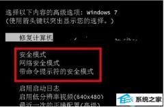 """技术员教你win10系统开机提示""""准备配置windows请勿关机""""的教程"""
